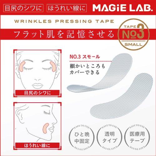 MAGiE LAB. おやすみ中のしわ伸ばしテープ No.3スモールタイプ 2シート24枚入