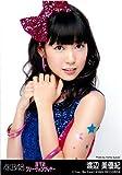AKB48 公式生写真 恋するフォーチュンクッキー 劇場盤 恋するフォーチュンクッキー Ver. 【渡辺美優紀】