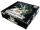 遊戯王アーク・ファイブオフィシャルカードゲームブレイカーズ・オブ・シャドウ BOX