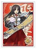 ブシロードスリーブコレクションHG (ハイグレード) Vol.749 艦隊これくしょん -艦これ- 『飛鷹』