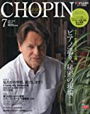 CHOPIN (ショパン) 2010年 07月号 [雑誌]