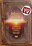 echange, troc Holy Bible: Complete King James Version - Old [Import USA Zone 1]