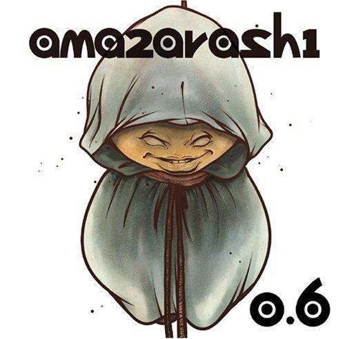 胸を打つ詩と独特な世界!amazarashiのメンバーとは?