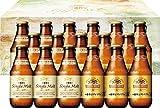 キリン 一番搾り プレミアム & シングルモルト 瓶 2種セット K-NPO5