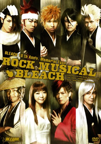 BLEACH連載10周年記念公演 ROCK MUSICAL BLEACH DVD