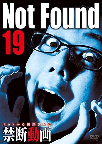Not Found 19 - ネットから削除された禁断動画 - [DVD]