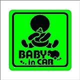 赤ちゃん&哺乳瓶 BABY in CAR 緑 カッティングステッカー ウォールステッカー