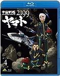 宇宙戦艦ヤマト2199 4 [Blu-ray]