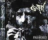 Freakery by Cretin (2007-12-15)