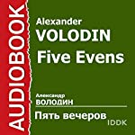 Five Evens [Russian Edition] | Alexander Volodin