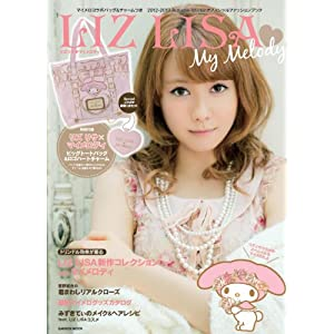 LIZ LISA My Melody (学研ムック)