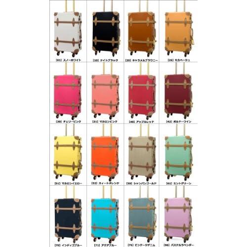(アクタスカラーズ)ACTUS color's アクタス スーツケース31770 53cm