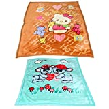 Indistar 1 Single Ply 1 Double Ply Baby Blanket Offer -Set Of 2 Baby Blanket