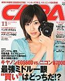 CAPA (キャパ) 2010年 11月号 [雑誌]