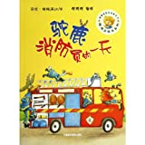 img - for A Day with the Animal Firefighters (Chinese Edition) book / textbook / text book