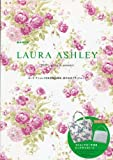 LAURA ASHLEY 2011 spring & summer (e-MOOK)