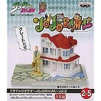 ジョジョの奇妙な冒険 ドラマinジオラマ~JOJORAMA~vol.2 2-5 岸辺露伴の家・乙雅三 単品