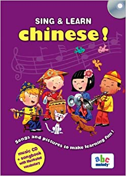Chinese for kids - Learn Chinese for children - DinoLingo®