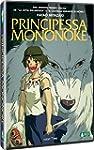 Principessa Mononoke (DVD)