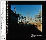 Ma Fleur [解説・ボーナストラック2曲付・国内盤] (BRC170)