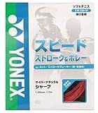ヨネックス(YONEX) CYBER NATURAL SHARP (ソフトテニス用) レッド CSG550SP