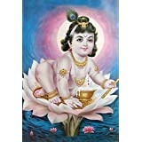 "Dolls Of India ""Bal Gopala"" Reprint On Paper - Unframed (71.12 X 50.80 Centimeters)"