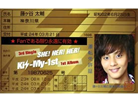 Kis-My-Ft2免許証3rd Single SHE!HER!HER!/1st Album Kis-My-1st【藤ヶ谷太輔】