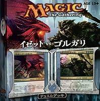 マジック:ザ・ギャザリング デュエルデッキ イゼット VS ゴルガリ 日本語版