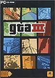 echange, troc GTA III