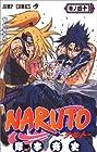 NARUTO -ナルト- 第40巻