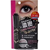 KissMe Rotation Volume Dynamic Mascara