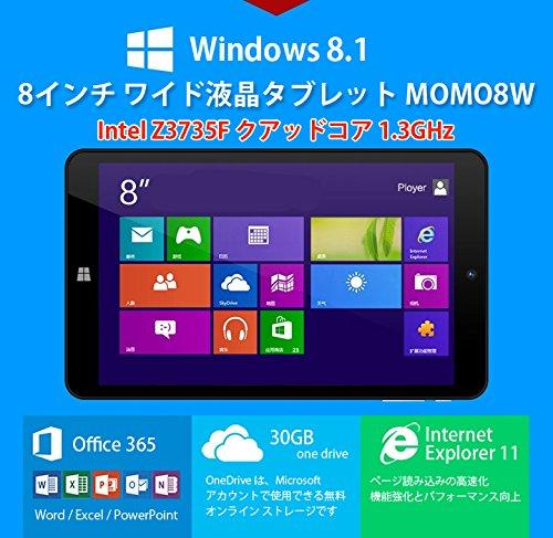 8型MOMO8W-1GB