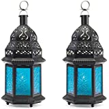 Gifts & Decor Moroccan Lantern Blue Glass Candle Holder (2 Lanterns)