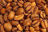 【受注後焙煎】ナインティープラス・エチオピア・ネキセ(非水洗式)(スペシャルティーコーヒー)
