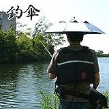 釣り用傘 防止型 両手が自由になる 日傘兼用