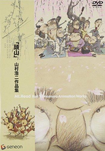 ��Ƭ����¼������ʽ� [DVD]