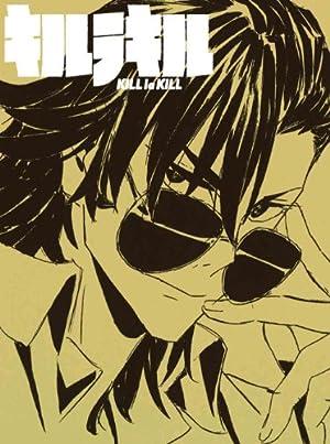 キルラキル 4(完全生産限定版) [Blu-ray]