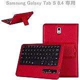 【Ewin】Samsung Galaxy Tab S 8.4 (T700)専用【全4色】Bluetooth3.0対応 ワイヤレスブルートゥースキーボードケース 良質PUレザーケース キーボード分離可能 スタンド機能付 日本語ペアリング説明書付き レッド