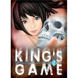 [MANGA] King's game 51UpssgLp6L._SL500_AA300_