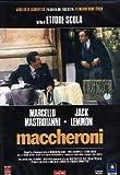 Maccheroni /マカロニ [ PAL, Reg.2 Import ]  (2006)