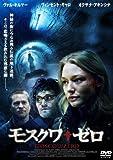 モスクワ・ゼロ[DVD]