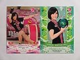 BBM2014 P★LEAGUE カード【20渡辺けあき】レギュラーカード全2種セット≪P★リーグ/レーンの妖精たち≫