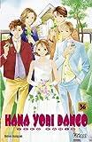 echange, troc Yoko Kamio - Hana Yori Dango, Tome 36 :