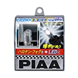 PIAA [ ピア ] LED TERAフォグ テラフォグ H11/H8 LED [ 品番 ] H-439
