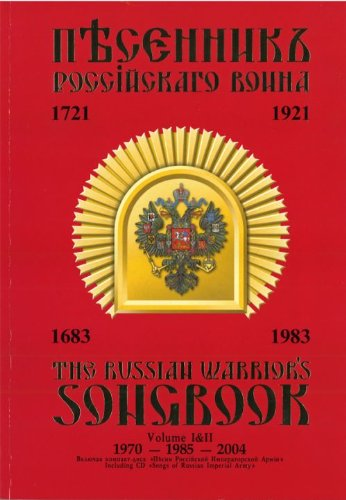 "Songs of the Russian Imperial Army. Includes a CD with the songs performed by the ""Russian Heritage Male Chorus"""