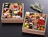 京都しょうざん 生おせち料理 2017 二段重 天ヶ峰 盛り付け済み 冷蔵おせち お届け日:12月31日