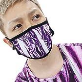(アンコロック) ankoROCK 紫キャベツ柄マスク メンズ レディース マスク ムラサキキャベツ柄 野菜柄 紫色