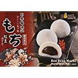Japanese Rice Cake Mochi Daifuku (Red Bean)