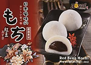 Japanese Rice Cake Mochi Daifuku (Red Bean),7.4 oz: Amazon
