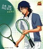 テニスの王子様 忍足侑士CD 結晶 (初回限定盤)